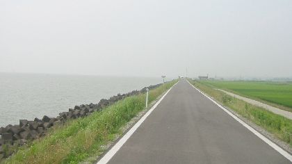 Kasumigaura