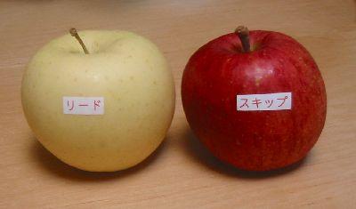 カーリンゴ