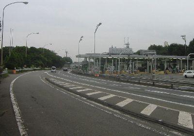 中央道三鷹料金所