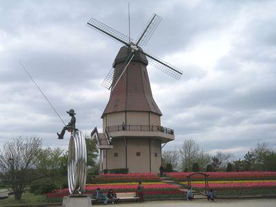 霞ヶ浦総合公園のオランダ風車