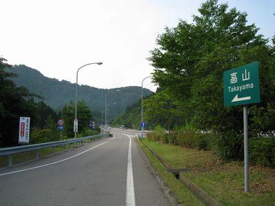 東海北陸道 瓢ヶ岳パーキングエリア