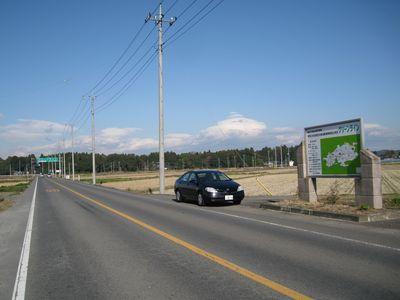 塩谷広域農道・グリーンライン