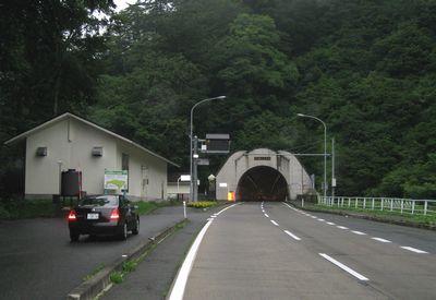 国道121号 大峠トンネル
