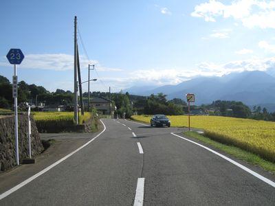 山梨県道23号韮崎増富線