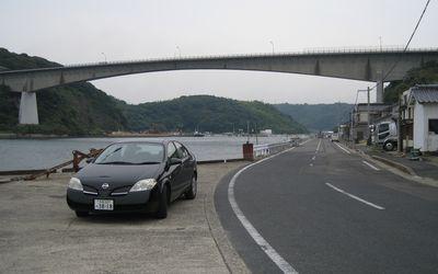 名護屋大橋
