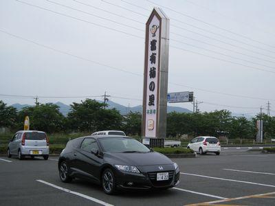 道の駅富有柿の里・いとぬき