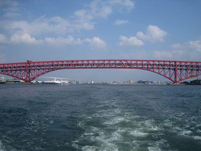 Minatobridge