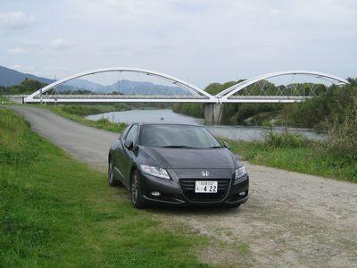 野田城大橋