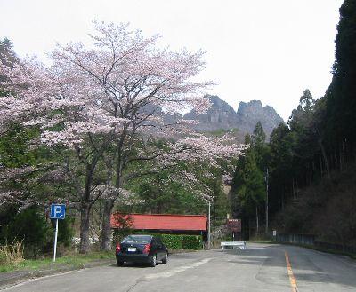妙義山の群馬県道196号